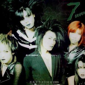 Image pour '7-seven-'