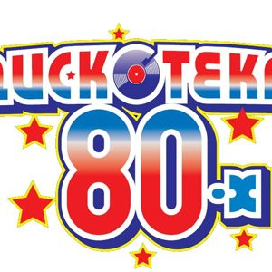Image for 'Дискотека 80-Х'