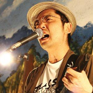 Image for '向井秀徳アコースティック&エレクトリック'