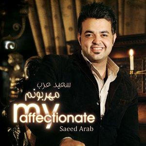 Bild für 'Saeed Arab'