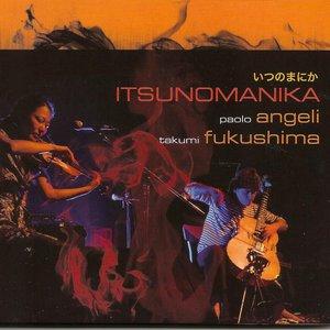 Image for 'Paolo Angeli & Takumi Fukushima'