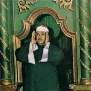 Image for 'Abdul Basset Abdussamad'