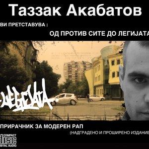 Image for 'Tazzak Akabatov'