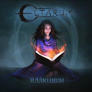 Image for 'Eltarum'