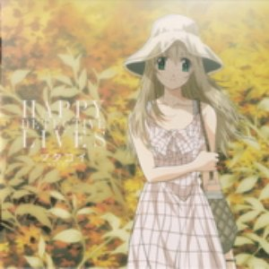 Image for 'Futakoi Alternative Original Soundtrack'