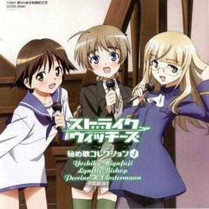 Image for 'Fukuen Misato & Nazuka Kaori & Sawashiro Miyuki'