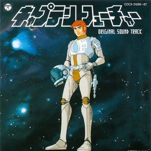 Image for 'Yuuki Hide'