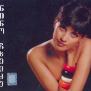 Image for 'Nino Chxeidze'