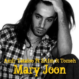 Image for 'Amir Tataloo Ft 2afm & Tomeh'
