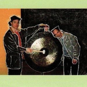 Image for 'René Lussier & Martin Tétreault'