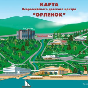 Immagine per 'Орленок'