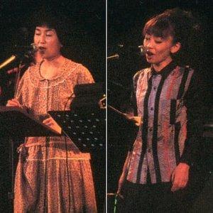 Image for 'Yoko Ueno & Masumi Ito'