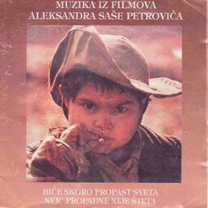 Image for 'Filmska Muzika'