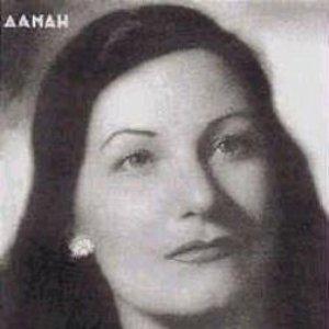 Image for 'Danai'