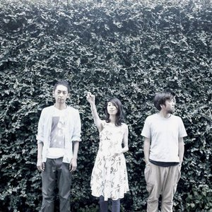 Imagem de 'Spangle call Lilli line'