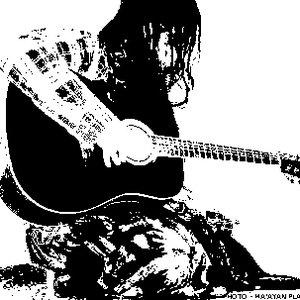Image for 'Shaina's Guitar'