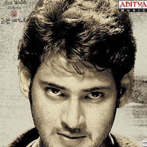 Image for 'pokiri'