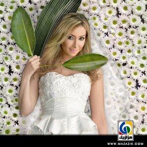 Image for 'Heba Mokhtar'
