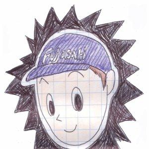Image for 'Fujasaki'