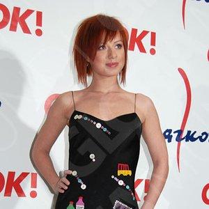 Image for 'Юлия Савичева'