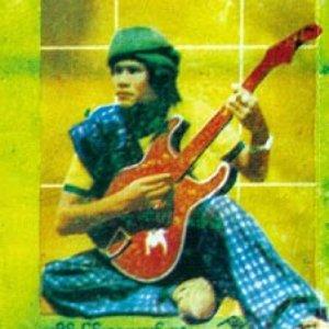 Image for 'Khun Paw Yann'