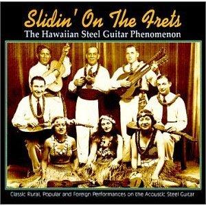 Image for 'Bezoz Hawaiian Orchestra'