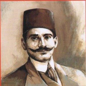 Image for 'Abdul Hai Hilmi'