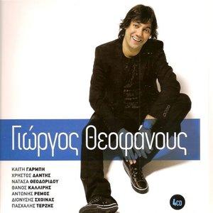 Image for 'Giorgos Theofanous'