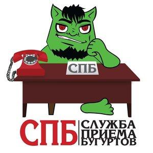 Image for 'Спб'