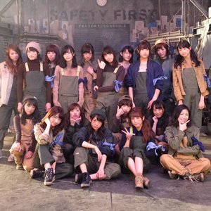 Image pour 'AKB48 チームB'