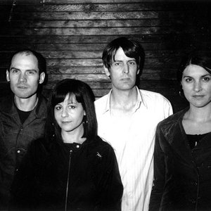 Bild för 'Stephen Malkmus and the Jicks'