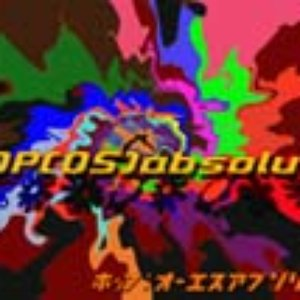 Image for 'POP(OS)absolute'