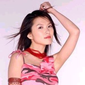 Bild für 'Jill Hsu'
