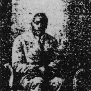 Image for 'Texas Alexander'