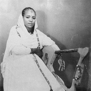 Image for 'Tsèhaytu Bèraki'