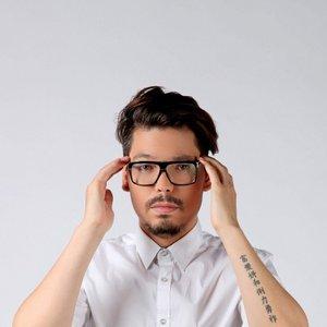 Image for 'DJ Baur'