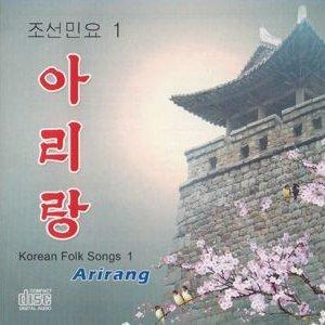Image for 'Various Korea Singers'