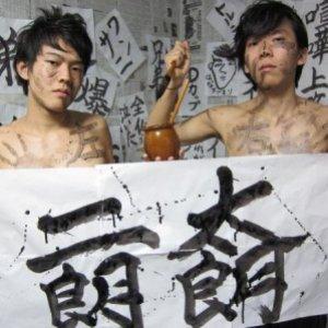 Image for 'TarO&JirO'