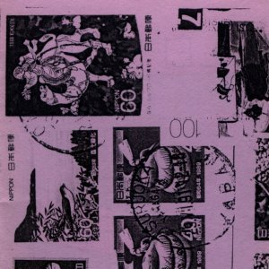 Image for 'Telepherique vs. S·Core'