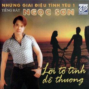 Image for 'Ngoc Son'
