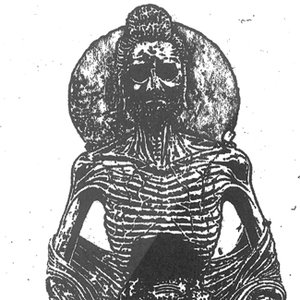 Imagem de 'Æther'