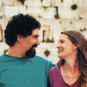 Bild für 'Avner & Rachel Boskey'