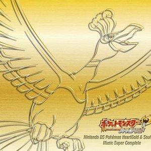 Image for 'Takuto Kitsuta'