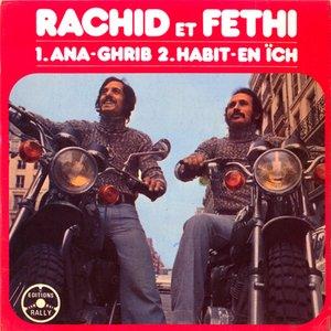 Image for 'Rachid et Fethi'