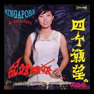 Image for 'Lim Ling And The Silvertones'