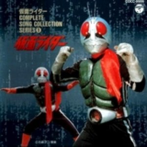 Image for 'Kamen Rider'