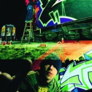 Image for 'Zeb.Roc.Ski'