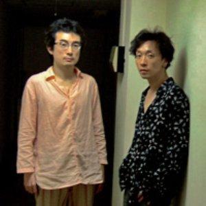 Imagem de 'Tokyo Zawinul Bach'