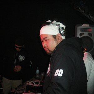 Bild für 'DJ Okawari'