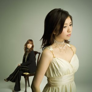 Image pour 'FictionJunction YUUKA'